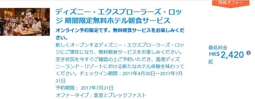 f:id:nijihaha:20170712004653p:plain