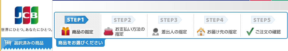 f:id:nijihaha:20170717214811p:plain