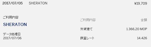 f:id:nijihaha:20170916165322p:plain