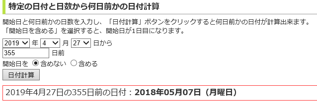 f:id:nijihaha:20171206221158p:plain