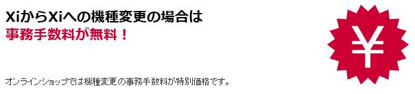 f:id:nijihaha:20180104232621p:plain