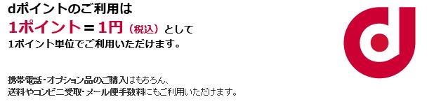 f:id:nijihaha:20180104232637p:plain