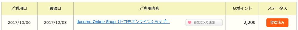 f:id:nijihaha:20180105234300p:plain