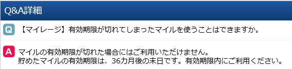 f:id:nijihaha:20180110235403p:plain