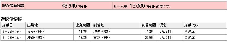 f:id:nijihaha:20180124232728p:plain