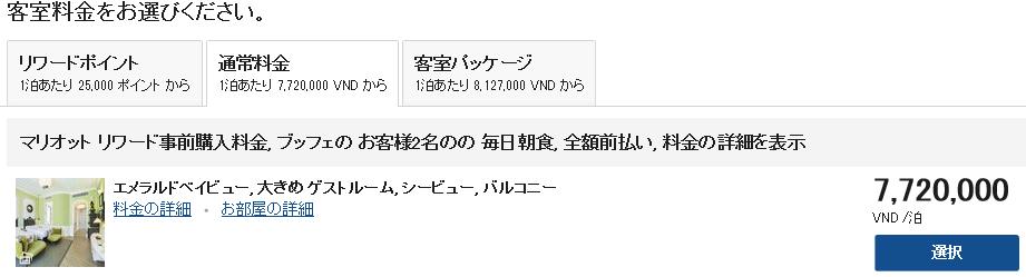 f:id:nijihaha:20180210212936p:plain