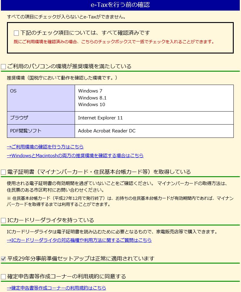 f:id:nijihaha:20180223153029p:plain