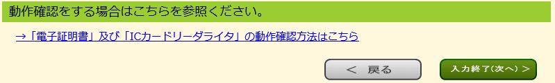 f:id:nijihaha:20180223153143p:plain