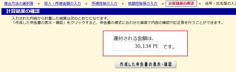 f:id:nijihaha:20180223215248p:plain