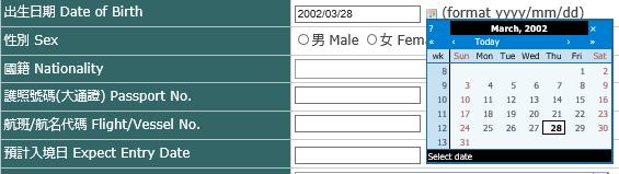 f:id:nijihaha:20180328222815p:plain