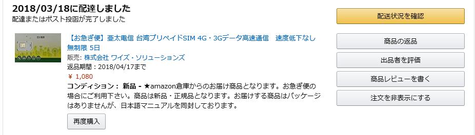 f:id:nijihaha:20180403221620p:plain