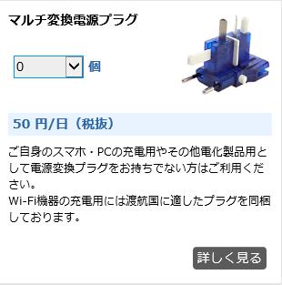f:id:nijihaha:20180403222814p:plain