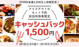 f:id:nijihaha:20180404231245p:plain