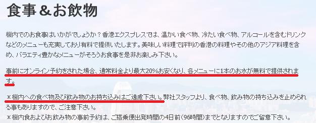 f:id:nijihaha:20180406225830p:plain