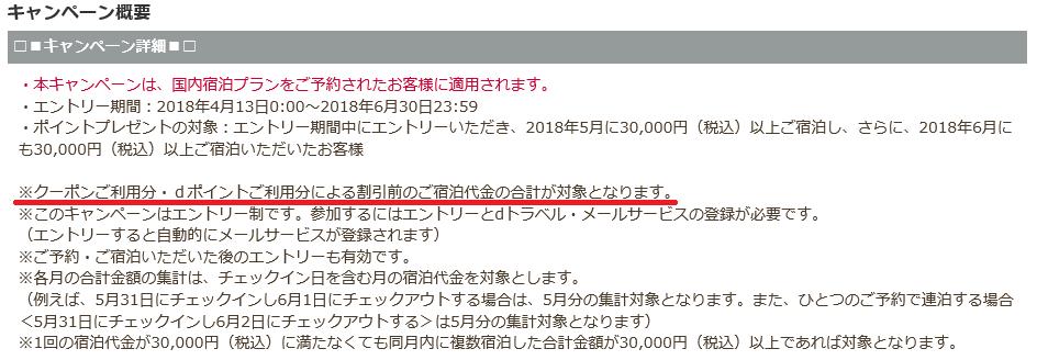 f:id:nijihaha:20180417225407p:plain