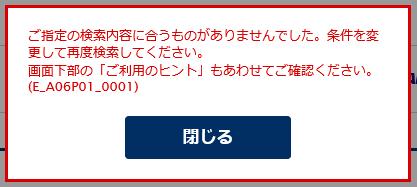 f:id:nijihaha:20180515215348p:plain