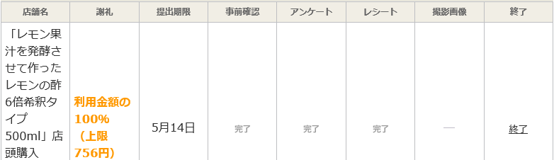 f:id:nijihaha:20180517223337p:plain