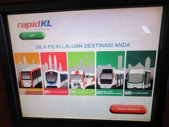 rapidKL 券売機