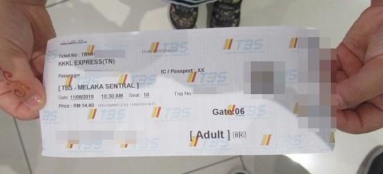 マラッカ バス チケット