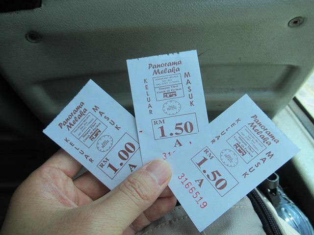 マラッカ 路線バス 切符