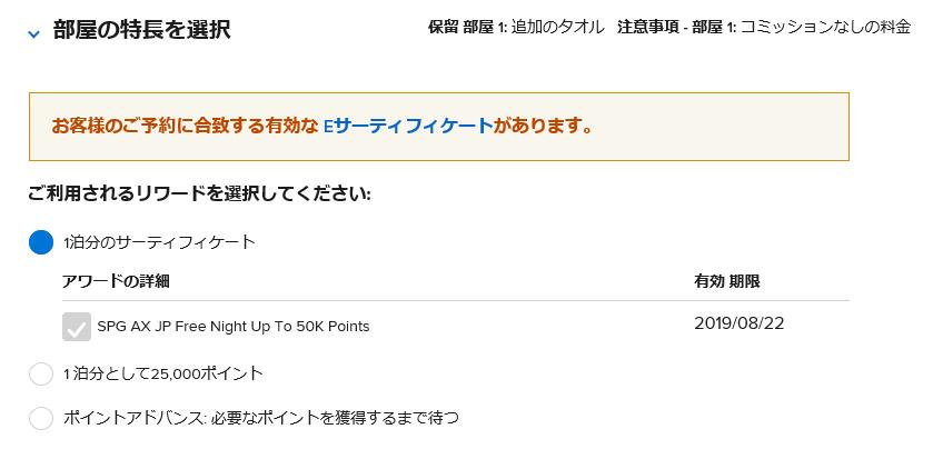 f:id:nijihaha:20180906230937p:plain