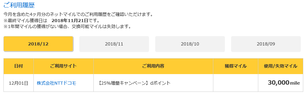 f:id:nijihaha:20181201221049p:plain