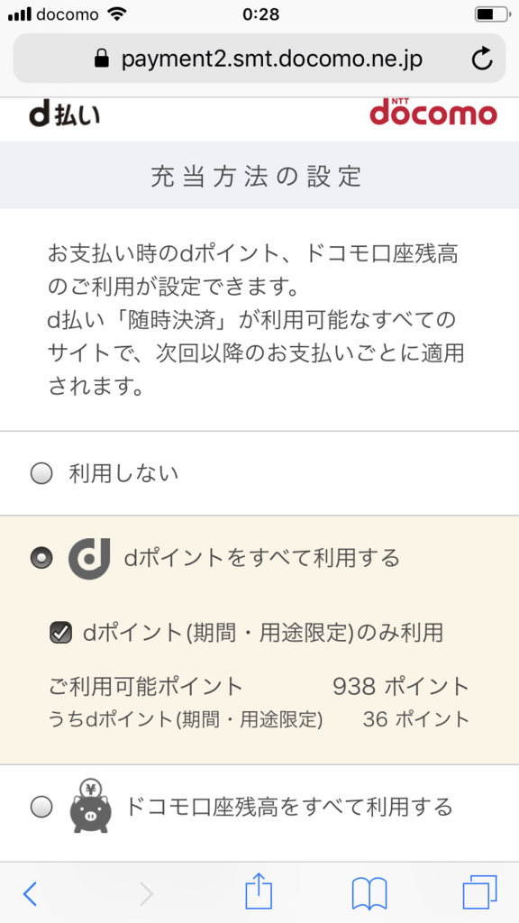 f:id:nijihaha:20181201224440p:plain