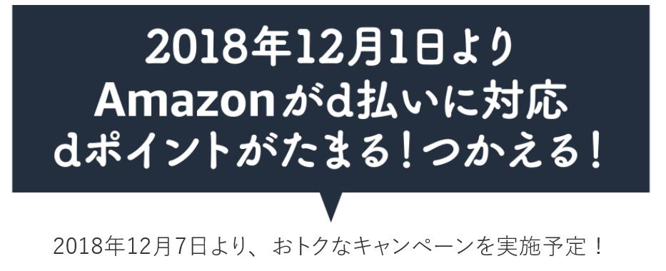 f:id:nijihaha:20181201225800p:plain