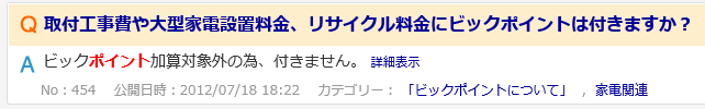 f:id:nijihaha:20181212224719p:plain