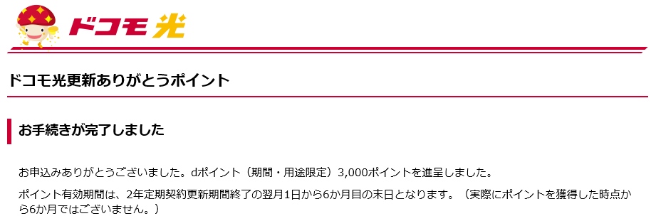 f:id:nijihaha:20181216125515p:plain