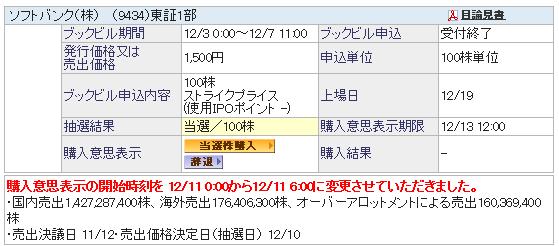 f:id:nijihaha:20190125233715p:plain