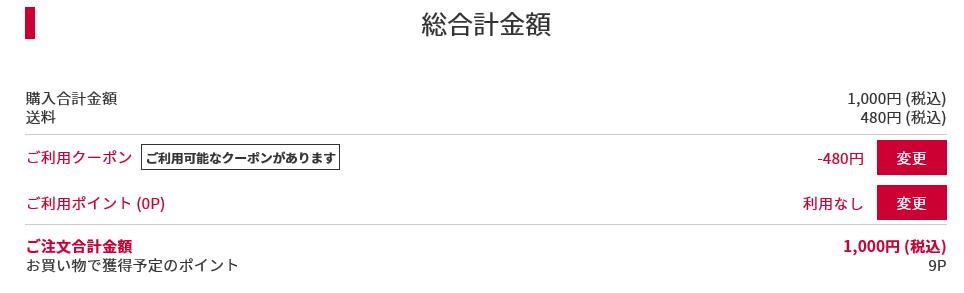 f:id:nijihaha:20190211214118p:plain
