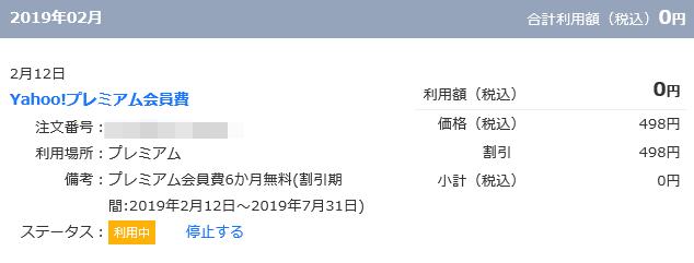 f:id:nijihaha:20190222213003p:plain