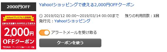 f:id:nijihaha:20190222213457p:plain