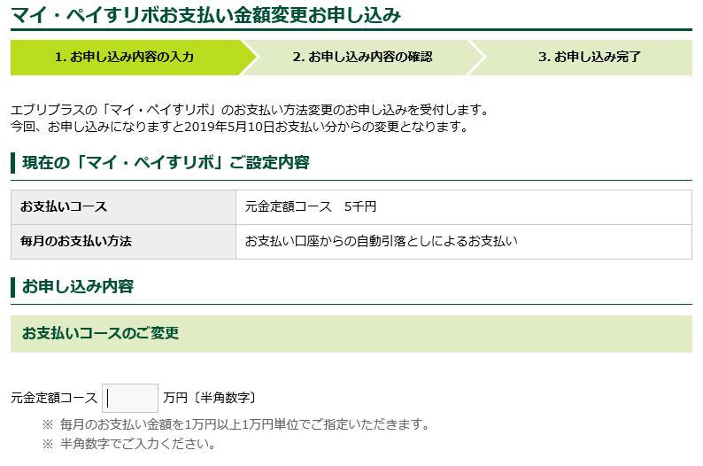 f:id:nijihaha:20190414222517p:plain