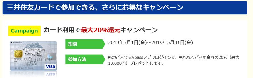 f:id:nijihaha:20190414224621p:plain