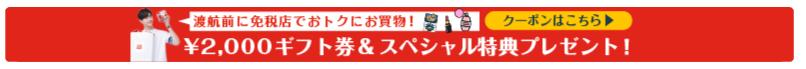 f:id:nijihaha:20190420214659p:plain