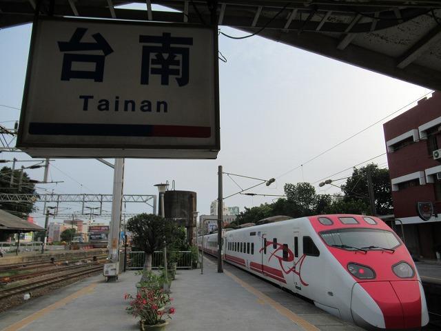 台鉄 台南駅