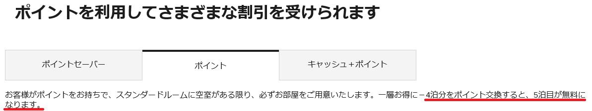 f:id:nijihaha:20190812230158p:plain