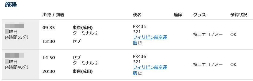 f:id:nijihaha:20191012161204p:plain