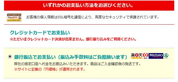 f:id:nijihaha:20200211092100p:plain