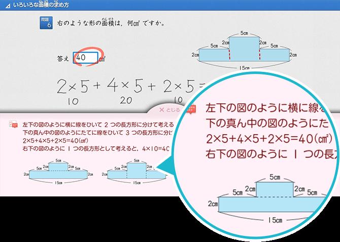 f:id:nijihaha:20200301133827p:plain