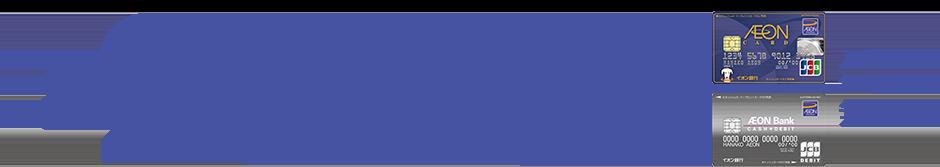 f:id:nijihaha:20200320221805p:plain