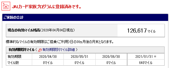 f:id:nijihaha:20200404222644p:plain