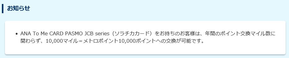 f:id:nijihaha:20200405151141p:plain