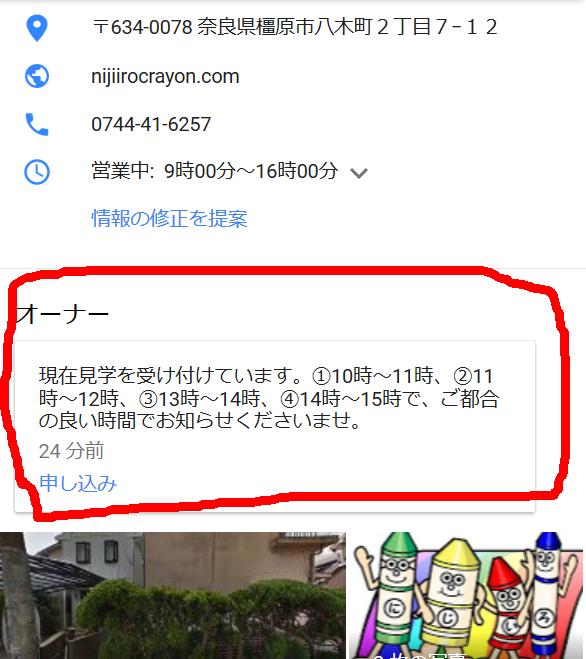 f:id:nijiirokure4:20180713121903p:plain