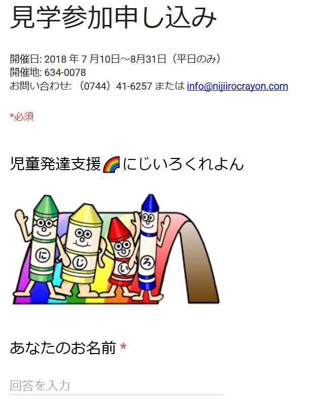 f:id:nijiirokure4:20180713122037p:plain