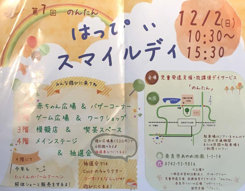 f:id:nijiirokure4:20181203084727p:plain