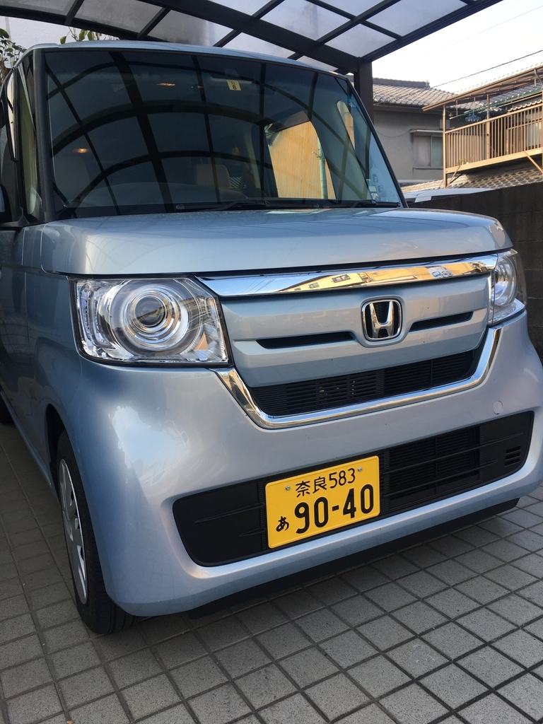 f:id:nijiirokure4:20190223095055j:plain