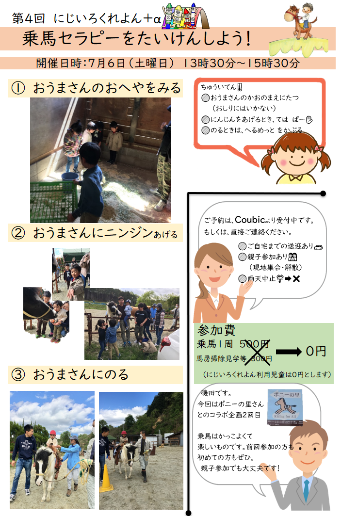 f:id:nijiirokure4:20190606201751p:plain